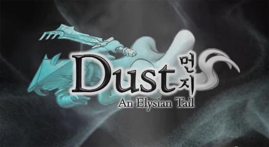 Dust : An Elysean Tale